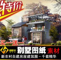 2013年 新农村住宅别墅设计图纸大全