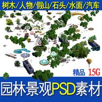 园林景观设计psd分层素材树木人物小品设施鸟瞰图效果图后