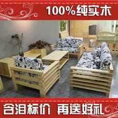 特价简约宜家实木沙发松木家具客厅组合转角布艺沙发3+2+1