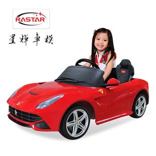 星辉儿童电动汽车 可坐儿童电动车 法拉利遥控汽车宝宝可高清图片