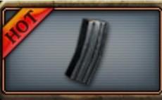 cf装备穿越火线道具步枪弹匣 cf步枪弹夹90天/2200cf点 自动高清图片