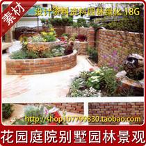 小花园庭院设计效果图 别墅园林景观规划资料 园林绿化素