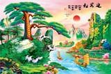 包邮山水画平面风景纸画客厅家居装饰画墙贴画简约画手绘迎客松