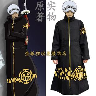 海贼王2年后 特拉法尔罗大衣 cosplay 服装高清图片