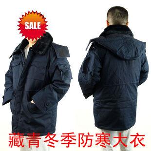正品07海军作训大衣 藏青作训大衣 包配发 特价 最新到货 Garmin中国图片