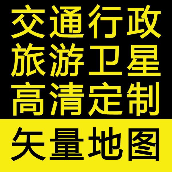 江门茂名惠州地图电子