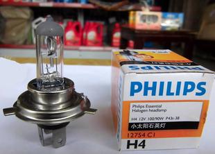 飞利浦汽车灯泡h7 h1 h4 h3 12v 55w100w远光近光雾灯增高清图片