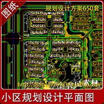 居住小区规划总平面图cad设计方案 建筑园林景观施工图素