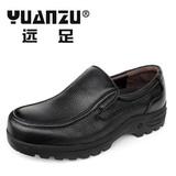 正品 上海 远足男鞋 男休闲鞋头层牛皮男鞋远足牛皮套脚气垫皮鞋