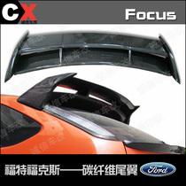 福克斯两厢改装尾翼什么牌子的好 新福克斯三厢改装尾翼 高清图片