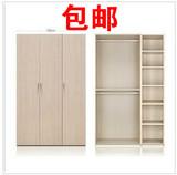 简约现代板式简易衣柜宜家衣柜组合整体木质四门三门两门衣柜衣橱