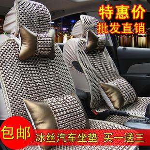 江淮宾悦同悦rs 悦悦瑞风s5 瑞鹰专用冰丝汽车座套四季座椅高清图片
