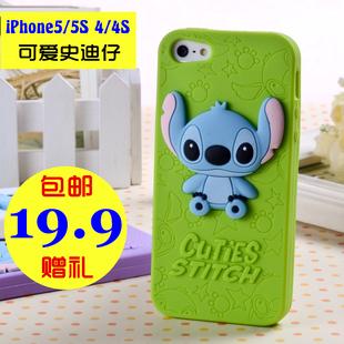 iphone4史迪奇正品低价 qq皮肤卡通史迪奇 iphone4史迪奇行货 河图论