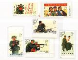 中国邮票 特74 四好连队 C053 如图带边 4盖销2新