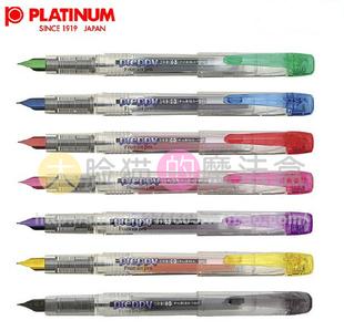 日本白金preppy彩色钢笔品牌排行 日本白金钢笔3776 日本