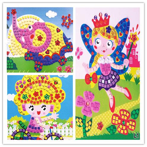 eva马赛克贴画贴纸儿童diy手工制作玩具艺术立体画益智儿童节礼物
