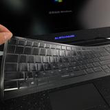 新款外星人17贴膜Alienware 15键盘膜17 R2 R3 m18x 13 M14保护膜