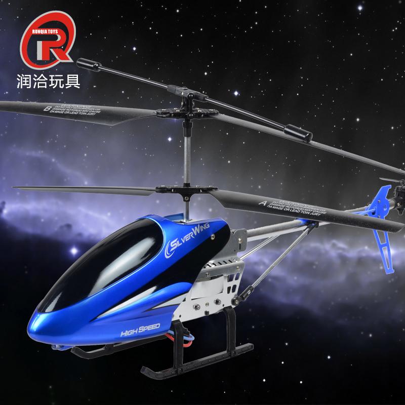 5通道儿童遥控直升机充电航模型电动耐摔飞机