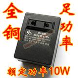 才兴全铜足功率10W 220V转110V变压器 110V变220V转换器 旅行必备