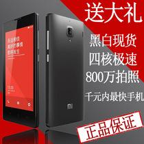 小米2四核智能手机网上商城 小米四核手机最新消息 小米2