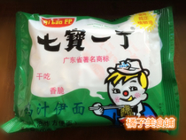 80后怀旧零食 七宝一丁方便面 鸡汁伊面 干吃煮吃 经典休高清图片