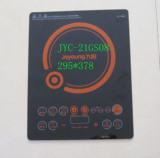 正版 九阳电磁炉面板 JYC-21GS08面板 JYC-21GS08触摸面板