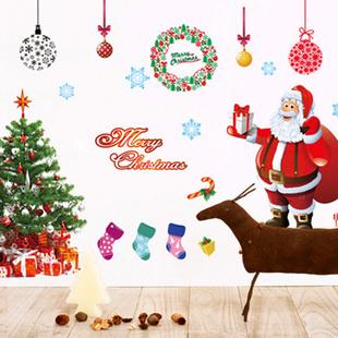 圣诞老人贴画圣诞树雪花贴花 圣诞节气氛布置 店铺橱窗装