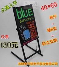 荧光黑板40 60报价 荧光黑板设计 荧光黑板40 60正品低价