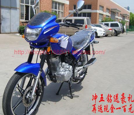 动力全新银豹头铃木王款125摩托车跑车特价直销含发票合格证