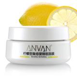 汉芳 柠檬睡眠面膜130g 白皙保湿修护免洗型正品
