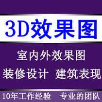 室内装潢设计 3d效果图制作 建筑家装工装展厅 室内装修设计