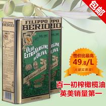 百一特级初榨橄榄油十大品牌 特级初榨橄榄油怎么吃 百一...