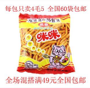 咪咪虾条小孩爱吃的零食80后回忆的味道20克
