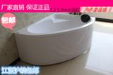 卫浴浴缸/靠墙扇形浴缸/冲浪按摩浴缸/1.2 1.3m江浙沪皖包邮