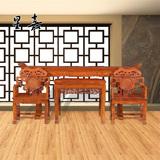 红木家具 非洲花梨实木中式八仙桌太师椅翘头条案 灵芝中堂四件套
