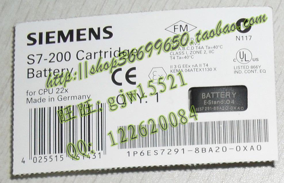 西门子s7-200系列plc锂电池6es7
