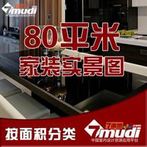 80平米装修设计图小户型设计婚房装修必备房间装修设计装
