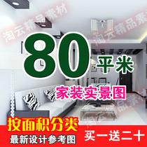 米装修效果图 家庭设计图 客厅吊顶 家居室内设计电视背景墙