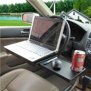汽车内改装饰车载电脑桌子奇瑞a3新骐达牧马人嘉年华新朗高清图片