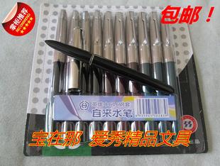 邮 正品英雄616钢笔 老款钢笔 学生书法练字钢笔整盒送笔尖