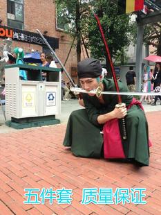 海贼王-索隆 卓洛两年后服装 cosplay服装装定做高清图片
