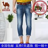 Camel骆驼2015春季九分裤手擦裤子修身中腰新款男牛仔裤X5X134076