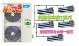 美的家用中央空调MDVH-V140W/N1-610i(E1) 一拖四/五 变频 南京