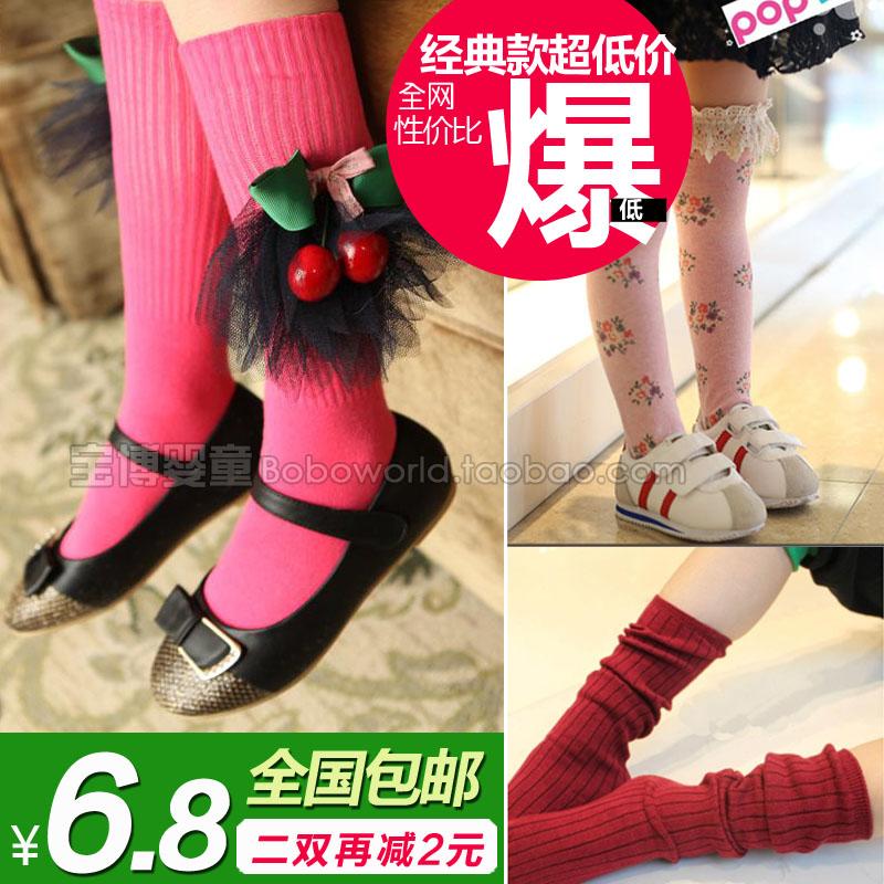 包邮儿童长筒袜 过膝 女童袜子纯棉中筒袜