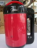 Midea/美的 DE12G13豆浆机 全自动家用 多功能正品豆将机特价包邮