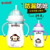 宝宝吸管杯儿童水杯防漏学饮杯婴儿喝水杯子小孩水壶水瓶背带手柄