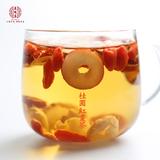 五味集桂圆红枣茶 枸杞茶补气补血美容养颜滋补养生茶组合花草茶