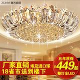 欧式金色水晶灯客厅led吸顶灯简约现代圆形灯具卧室灯餐厅灯包邮