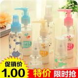 分装瓶旅行按压式化妆品洗发水装瓶洗手乳液沐浴露喷雾瓶化妆工具