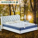 美神天然植物养生弹簧床垫席梦思 零甲醛环保椰棕 两面可睡床垫